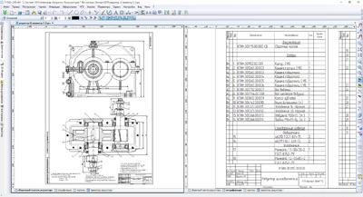 Параметрический чертеж одноступенчатого цилиндрического редуктора
