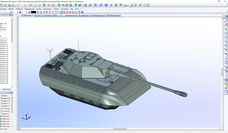 Tiger III  L
