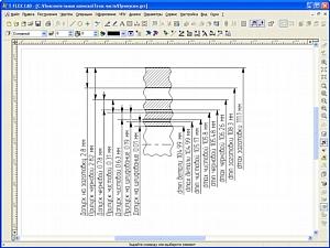 Высокопроизводительный технологический процесс на деталь «Шестерня солнечная» 77-104