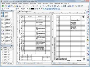 Библиотека нормализованных деталей для пресс-форм