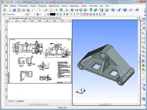 Проектирование механического цеха станкостроительного производства