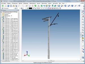 Разработка трехмерной модели опоры контактной сети и поддерживающих устройств