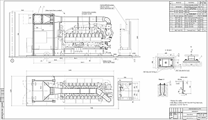 Газо-дизельная автономная электростанция