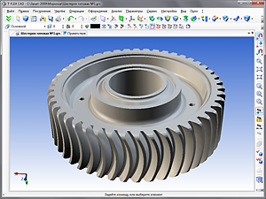 Моделирование изготовления специального арочного зубчатого колеса