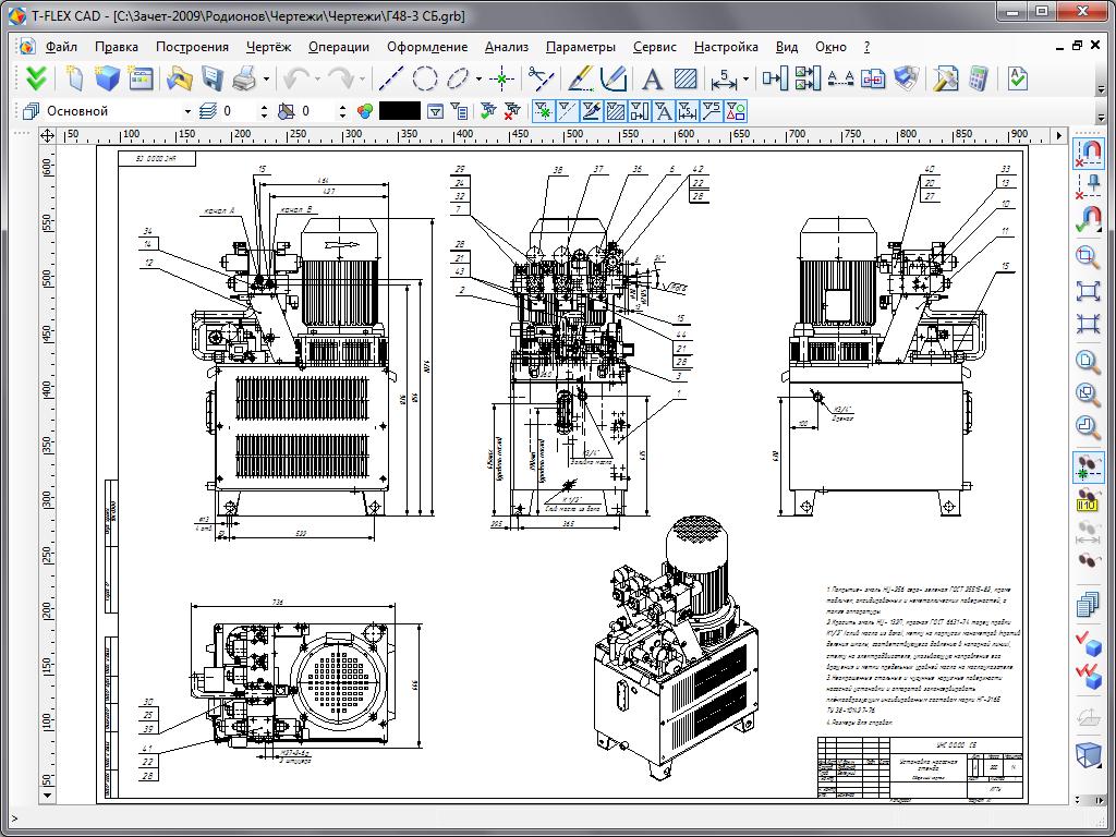 ������ 3D CAD 3D ������ � ��������� ������