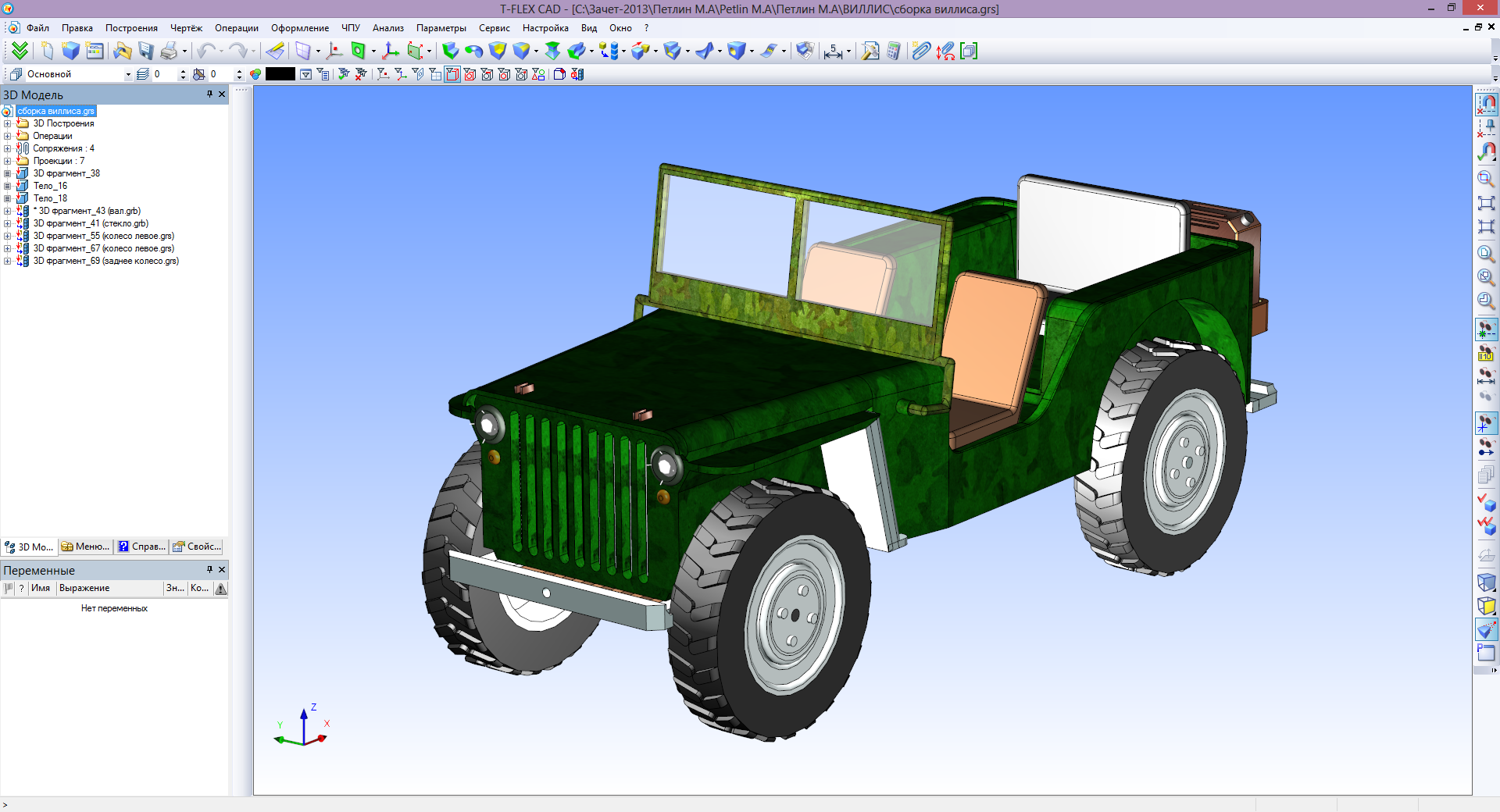 Willys MB в T-FLEX CAD