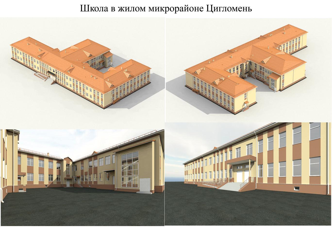 3D Модель Школы