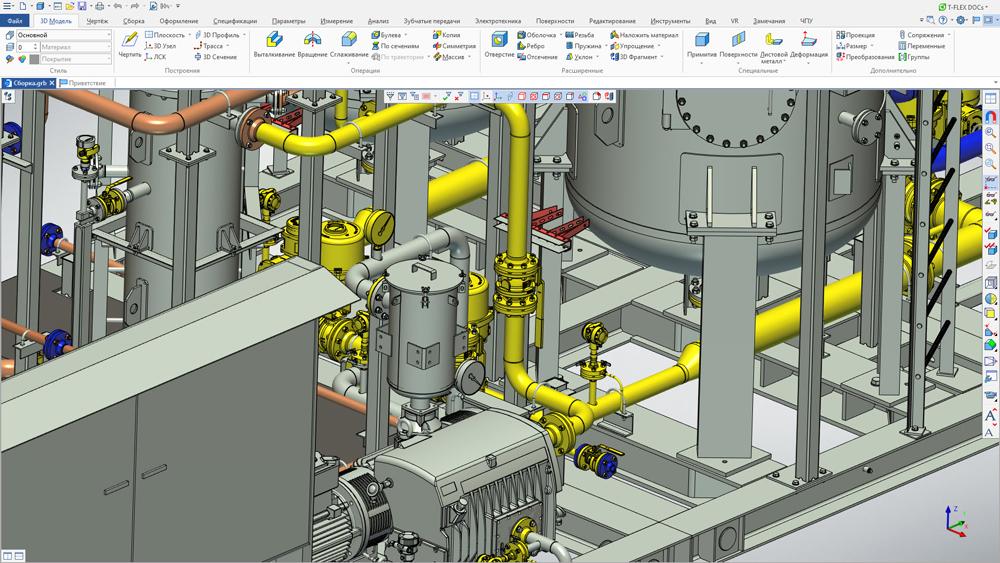 Рис.10 – Детальная проработка 3D модели установки.