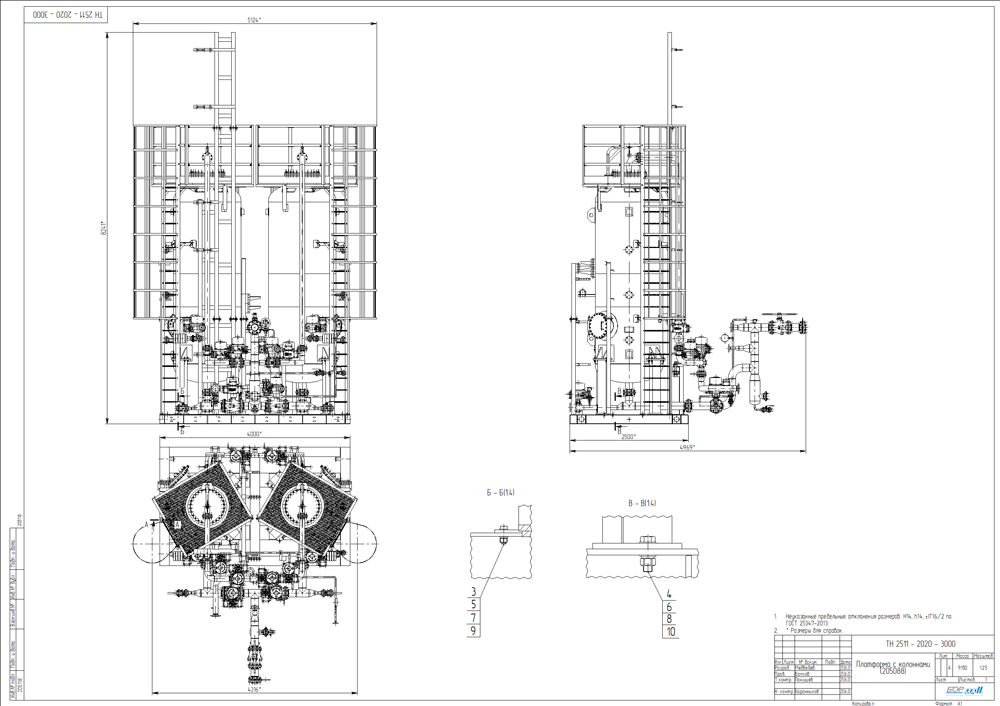 Рис. 3 - Общий вид платформы с колоннами, лестницами и площадками обслуживания с габаритными размерами.