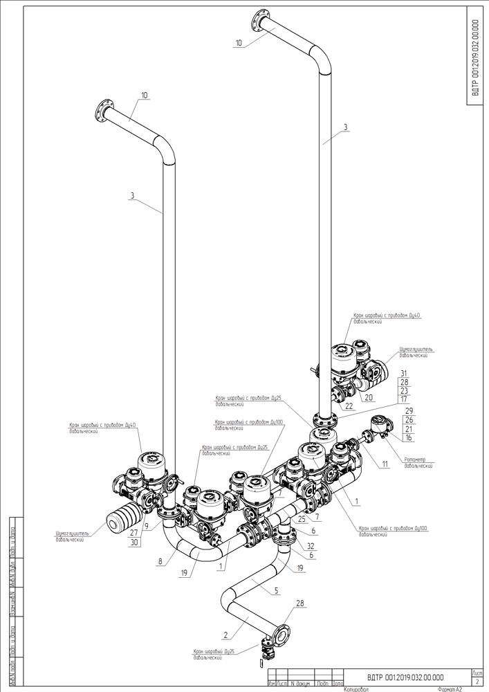 Рис.5 - Фрагмент трубопроводной обвязки установки с элементами запорно-регулирующей арматуры, приводами шаровых кранов, приборами КИПиА.