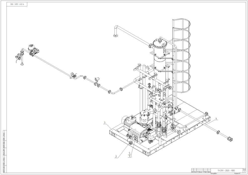 Рис. 6 - Платформа с абсорбером и вакуумным насосом, предназначенным для регенерации активированного угля и переноса паров углеводородов в абсорбционную колонну.